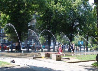 park Dzisiaj w Gliwicach
