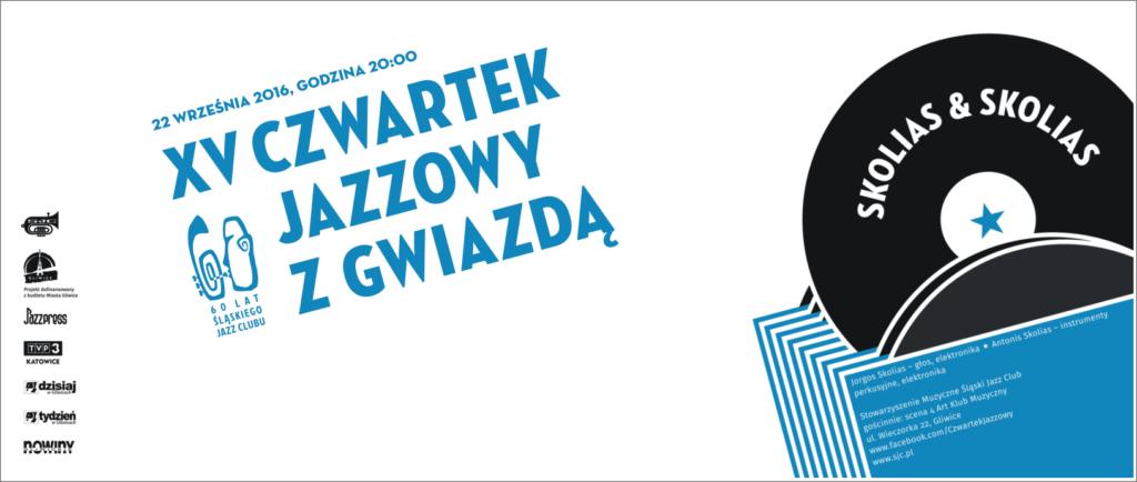 XV_Czwartek_Jazzowy_Gliwice