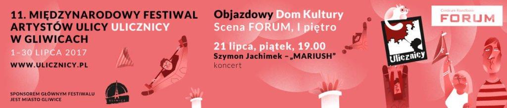 Forum